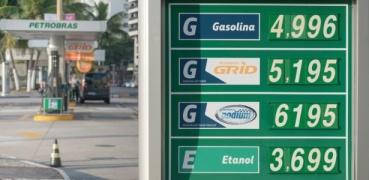 preço da gasolina rio de janeiro
