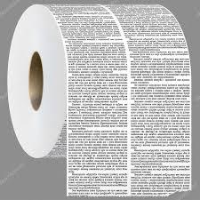 papel higiêncio
